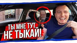 Психически не нормальный водитель такси VS Вежливый пассажир БТ#13