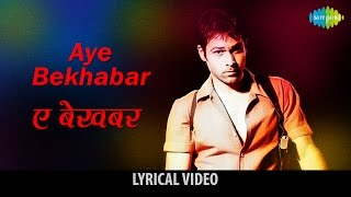 Aye Bekhabar with lyrics | ए बेखबर गाने   - YouTube