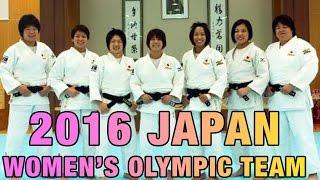 Japanese 2016 Women