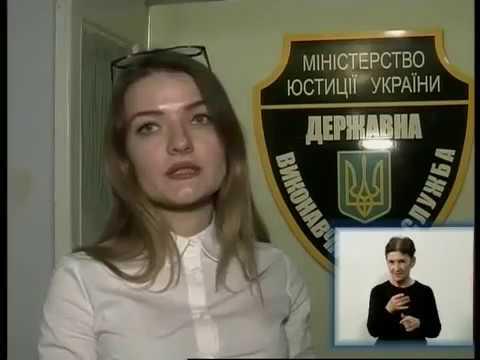 Боротьба зі злісними неплатниками аліментів на Кіровоградщині. «День за днем»