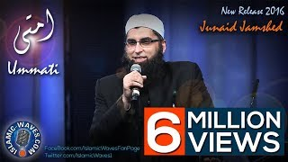 Junaid Jamshed latest release May 2016 new Naat 'Ummati'