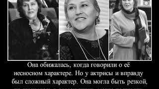 Она ударила Михалкова Нонна Мордюкова