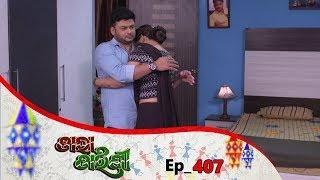 Tara Tarini | Full Ep 407 | 22nd Feb 2019 | Odia Serial - TarangTV