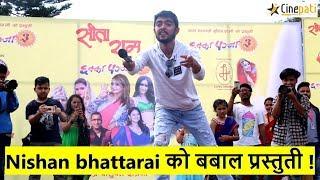 छक्का पन्जा ३ को कन्सर्टमा Nishan bhattarai को बबाल प्रस्तुती ! Nepal idol | Chakka panja 3