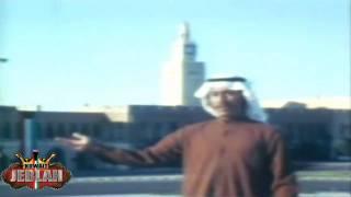 عبدالكريم عبدالقادر - ام الثلاث اسوار تحميل MP3