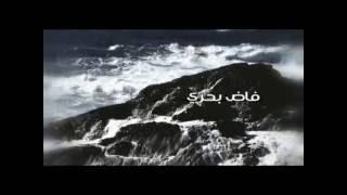 تحميل اغاني مولانا يالمهدي - باسم الكربلائي MP3