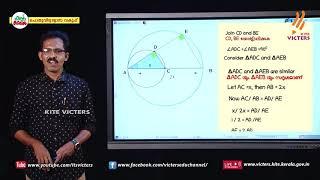 Standard 10 | Mathematics | Class – 21