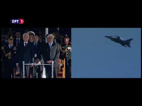 Η επίδειξη του F-16 και το συγκλονιστικό μήνυμα του πιλότου Γ. Παπαδάκη της ομάδας «Ζευς» για την 28η Οκτωβρίου
