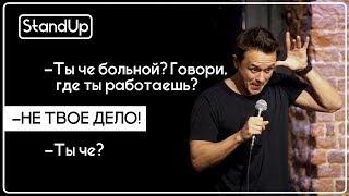 Соболева хотели СНЯТЬ на стендапе в Москве