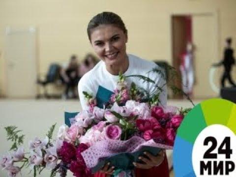 Алина Кабаева. История больших побед - МИР 24