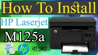 laserjet m1132 mfp scanner driver download - Free Online