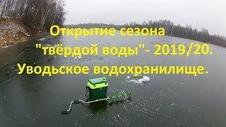 Рыбалка в ивановской области форум 2020 фион37