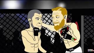 Мультик Хабиб Нурмагомедов VS Конор Макгрегор(Анимация)