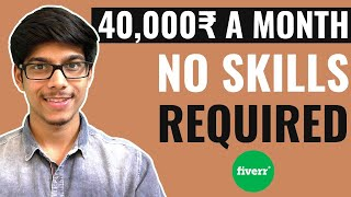 Earn 40,000 Rs. a Month from HOME in Tamil | NO SKILLS Required | Beginner Friendly