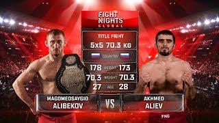 Магомедсайгид Алибеков vs. Ахмед Алиев / Magomedsaygid Alibekov vs. Akhmed Aliev