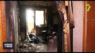 В Одесі чоловік спалив колишню, аби забрати сина