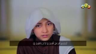 Murottal Al-Qur'an Surat Al-'Alaq - Qori : Idris Al Hasyimi