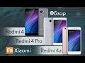 Обзор Xiaomi Redmi 4A 2/32Gb