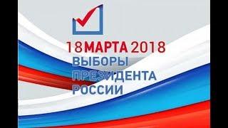 ТОП-5 КАНДИДАТОВ В ПРЕЗИДЕНТЫ РОССИИ 2018 года