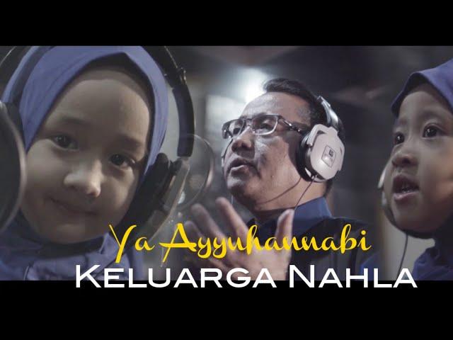 YA AYYUHANNABI - AISHWA NAHLA ft QEISYA NAHLA & ABI NAHLA