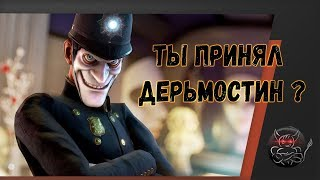 We Happy Few - Пилюля Дерьмостина [Обзор]