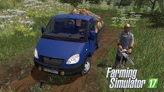 КАК МЫ С ПЕТРОВ�ЧЕМ ЗА ДРОВАМ� ЕЗД�Л� - Farming Simulator 17
