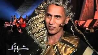 مازيكا اجرای اپرای مشهور وردی در مصر تحميل MP3