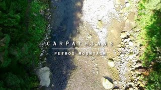 Карпати (гора Петрос) аерозйомка квадрокоптером Dji Mavic pro. Carpathians Ukraine, Aerial video