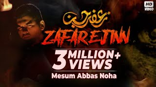 ZAFAR E JINN (ra) | Mesum Abbas 2018 | Noha 2018 | Jafar E Jin Ka Waqaya | Jinnat Aur Karbala