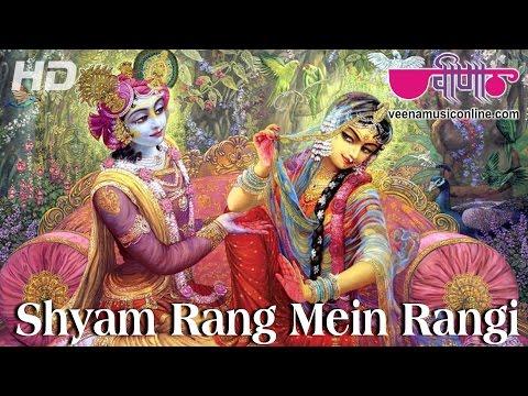 Shyam Rang Me Rangi Chunariya   Hit Krishna Bhajan   Janmashtami Song