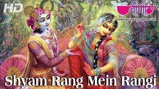 Shyam Rang Me Rangi Chunariya | Hit Krishna Bhajan | Janmashtami Song
