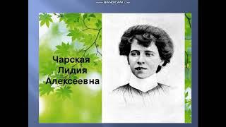 """Литературное чтение. Тема: Л.Фадеева """"Окружающая среда. Л.Чарская """"Не рви цветов"""""""