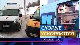 Десять новых автомобилей скорой медицинской помощи отправились в районные больницы