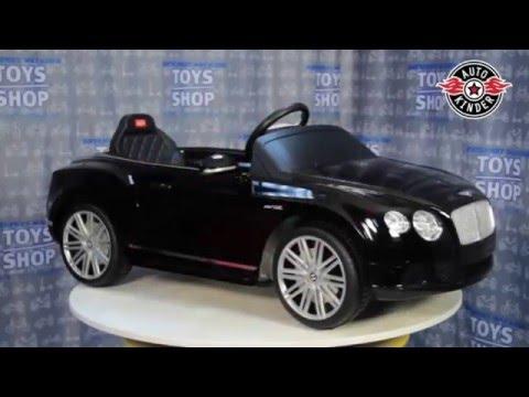Đánh giá ô tô điện trẻ em Rastar Bentley 82100