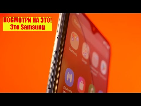 ЖИГУЛИ от Samsung! Бюджетник от Samsung (Galaxy A20s) / от Арстайл /