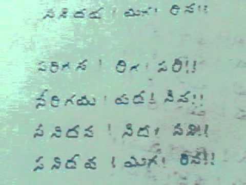 Sarali varisai aishwarya