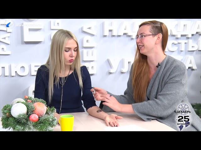 Гость программы «Новый день» Светалана Замыслова