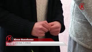 Представители Краснодона - о трехсторонней видеоконференции по ЕГЭ