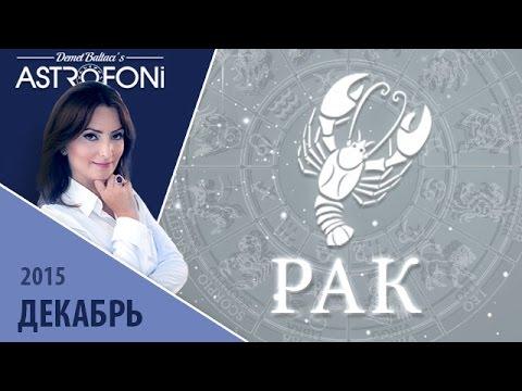 Гороскоп скорпиона женщина на сентябрь 2016