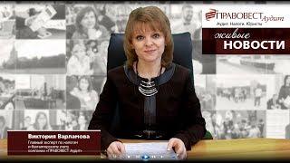 Реализация лома 2018: счета-фактуры, первичные документы и стоимость в договоре