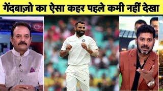 Aaj Tak Show: India ने रचा इतिहास, Madan Lal ने कहा SA बल्लेबाजों को India Pacers ने डराया | #IndvSA