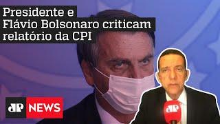 Trindade: 'Bolsonaro não poderia ser investigado nem responsabilizado no relatório final da CPI'