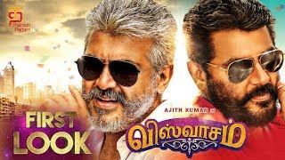 Viswasam First look Poster Released Today | Ajith Kumar | Nayanthara | D Imman | Siva