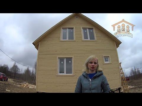 Хворова В.А. - видеоотзыв о строительстве