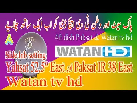 Download Big Update For Watan Tv Hd Video 3GP Mp4 FLV HD Mp3