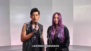 周杰倫Jay Chou X AMEI【不該 Shouldn't Be】MV花絮 Making Of