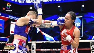 FULL | Muay Thai Super Champ | 07/07/62 | ช่อง8 มวยไทยซุปเปอร์แชมป์