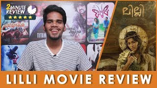 Lilli Malayalam Movie Trailer Reaction Free Online Videos Best