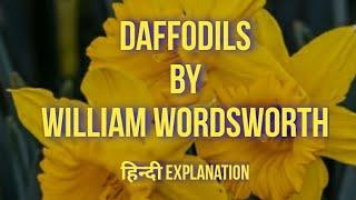 daffodils wordsworth analysis
