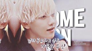 [ FMV ] 백현 BAEKHYUN - 'BOOM CLAP'